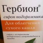 Сироп «Гербион» от сухого кашля