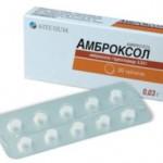 Таблетки от кашля «Амброксол»