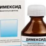 Компресс с димексидом при кашле