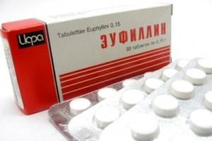 препарат для лечение бронхиальной астме
